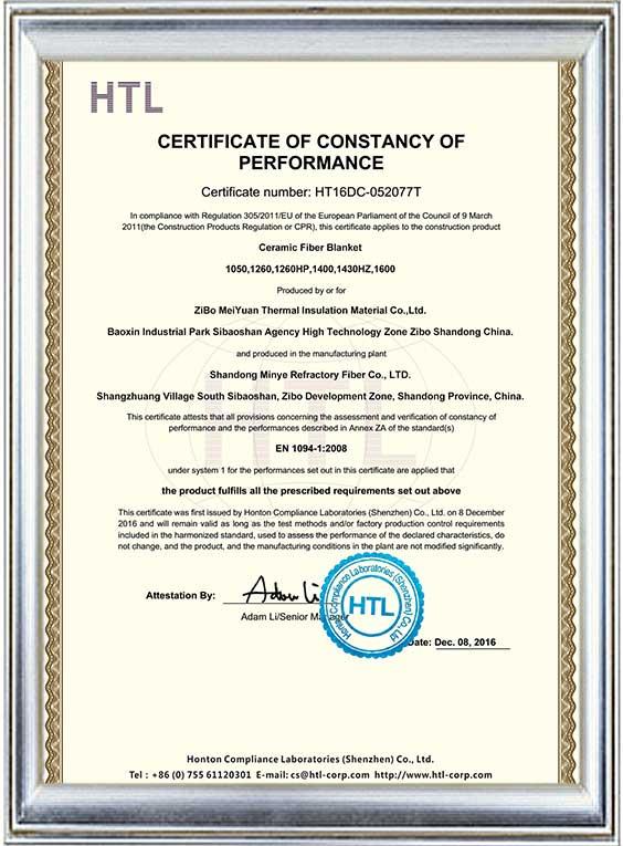 ceramic fiber certificate